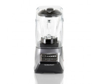 Hamilton Beach - Quiet Blender with MultiBlend Jar