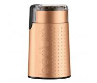 Bodum - Electric coffee grinder