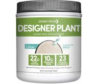 Designer Protein - Designer Plant Vegan Meal Replacement - Madagascar Vanilla (1.32lb)